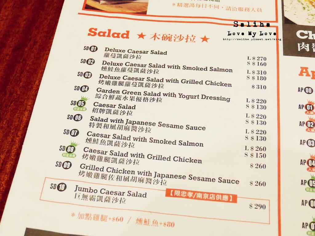 松山區美式餐廳推薦campus cafe 南京三民站 (21)