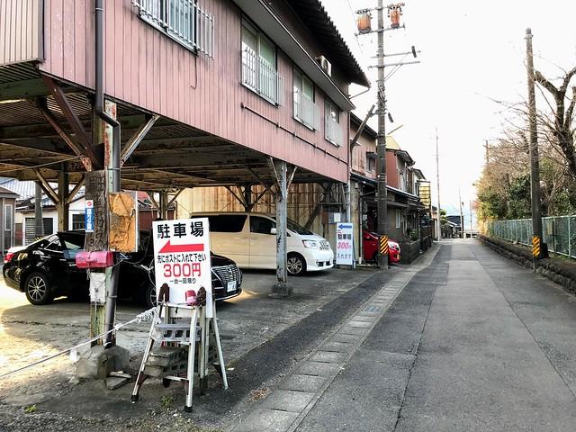 源太峰 駐車場