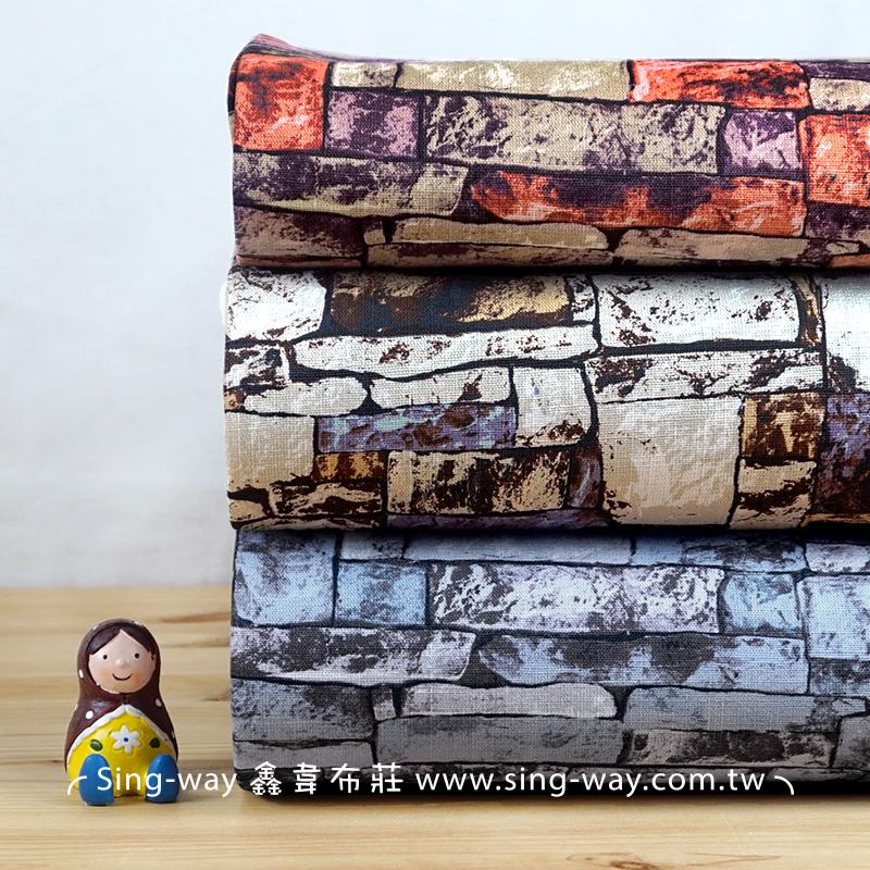 層次牆磚 (大特價) 復古磚  居家裝潢 背景 拍照 造景  手工藝DIy拼布布料 CF550624