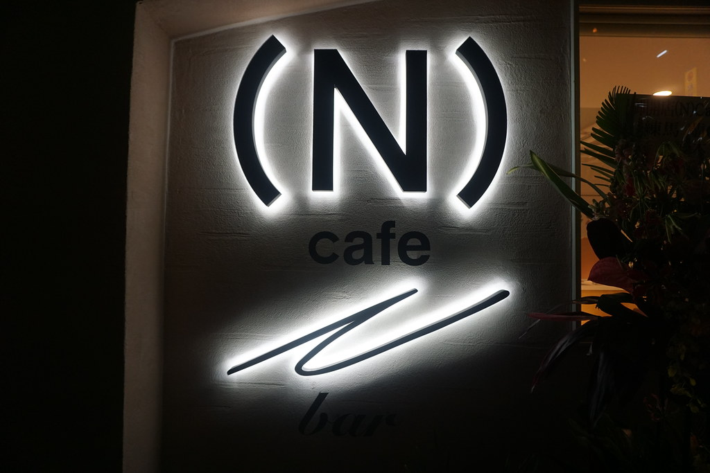 Ncafe(豊島園)