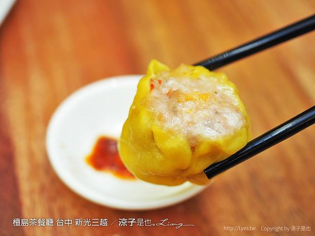 檀島茶餐廳 台中 新光三越 52