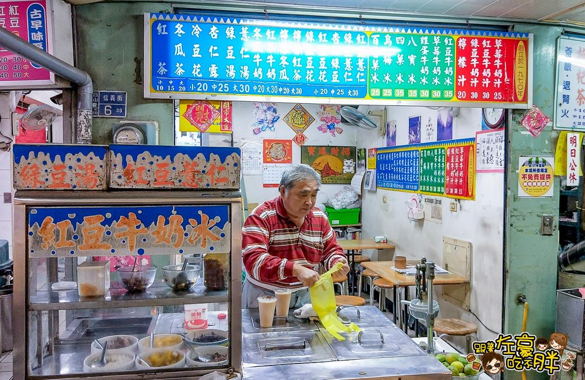 阿伯冰店-中華夜市美食-7