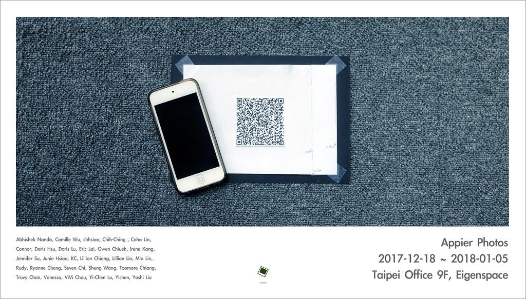 Appier Photos 2017 Exhibition - QRCode 第二週的影展在每張作品放入一張 QRCode,主要是因為之後會幫有出展作品的社員製作明信片,但想看看有多少人會想要索取。  所以 QRCode 裡面放的是一個編號的連結,連結過去一次,我就會紀錄一點。  我也在禮拜一中午,把這樣的訊息寄送給台北辦公室的所有同事。這次還故意在標題放是:某某某可以幫攝影社一個忙嗎?來嚇人!  後來有同事有和我提到我這樣客製化的寄送,真的很像是收到一封親筆信給他,是啊!我就是要這樣的錯覺!  明信片的廠商找好了,剛好在新莊附近。作品也大致上挑選、也排版完成,應該在下禮拜就可以送給廠商製作。  再看看印出來的效果如何。 Photo by Toomore