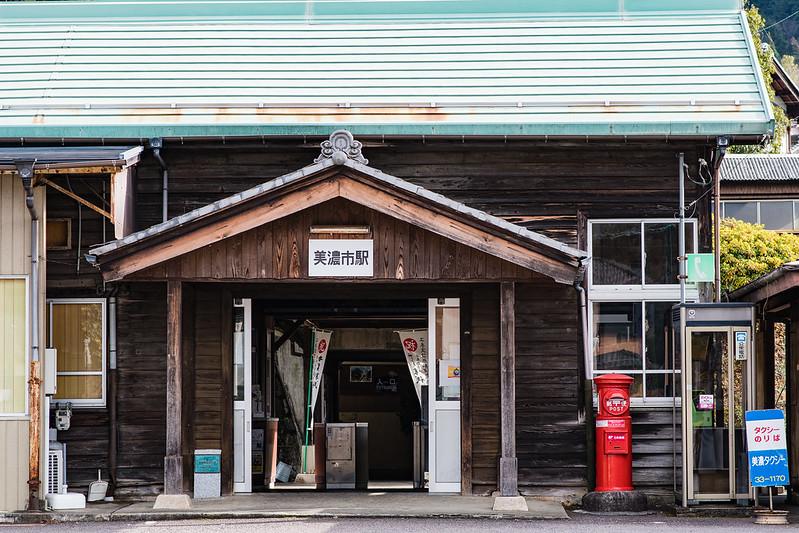 長良川鉄道 美濃市駅