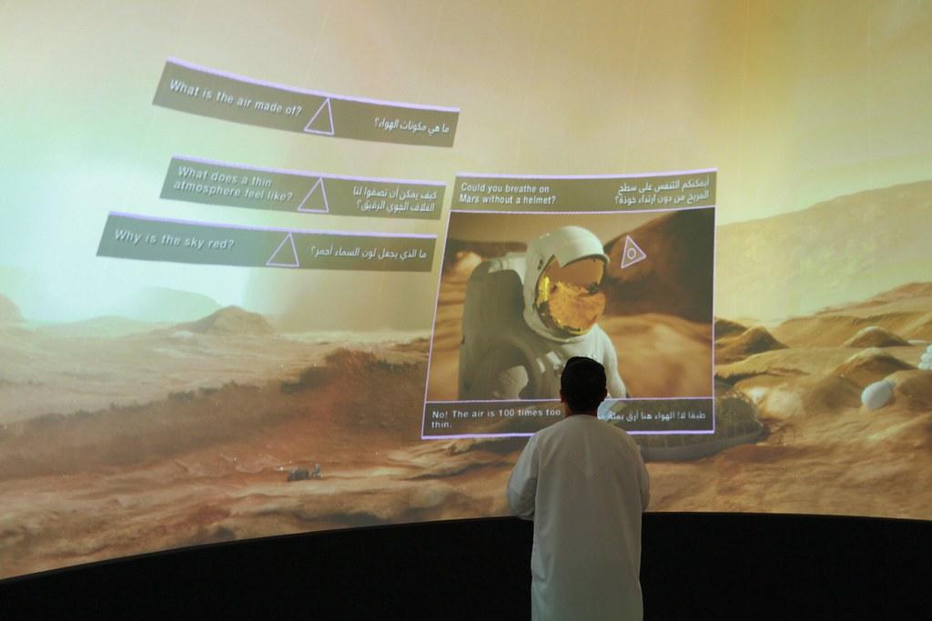 UAE Government, February 2015
