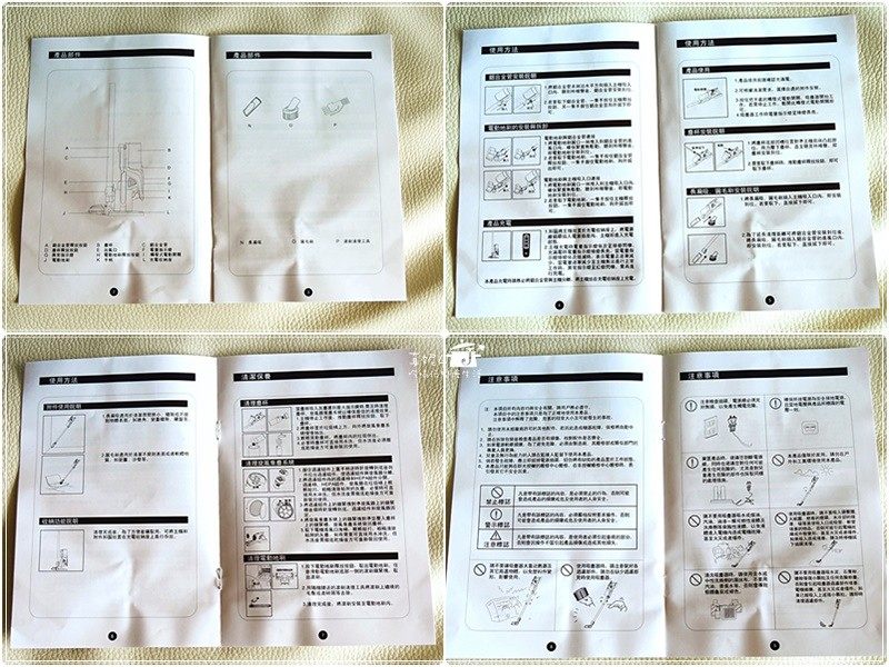 03-2page