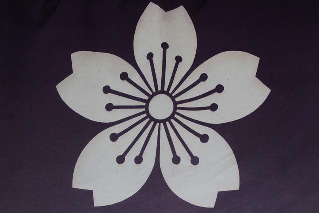 tamagawasengenjinja051