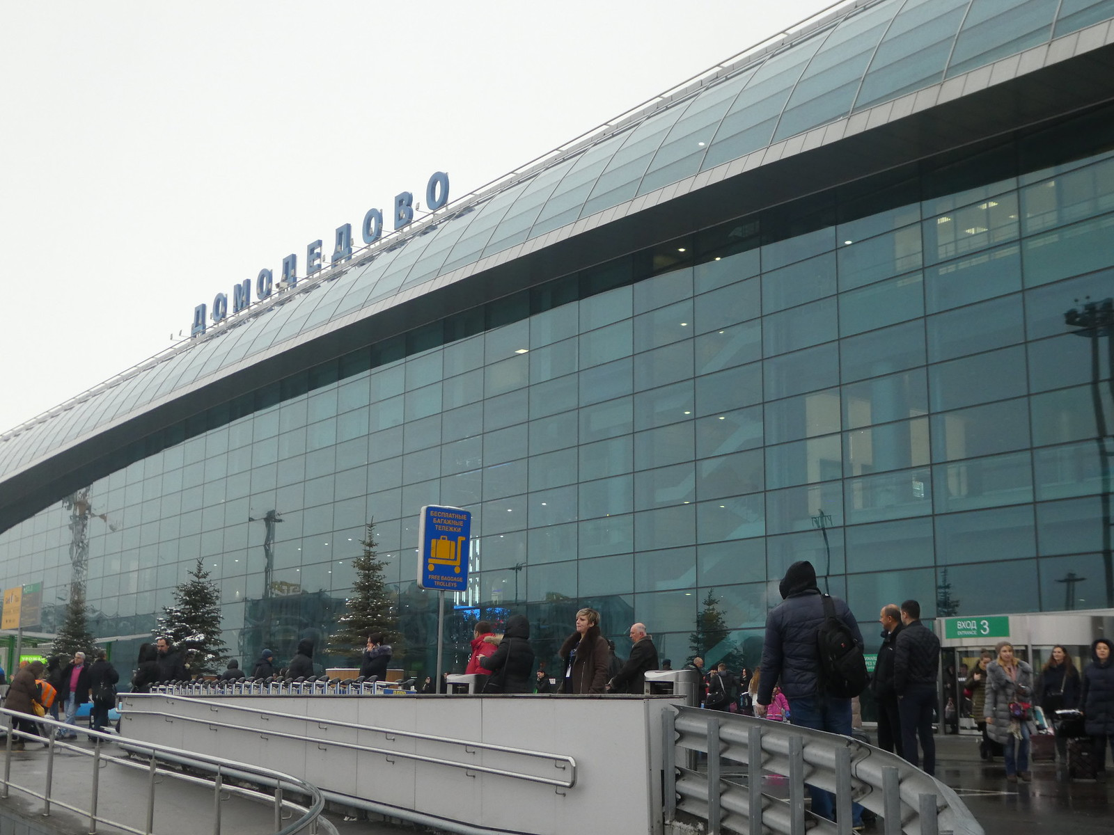 Domodedovo Airport, Moscow