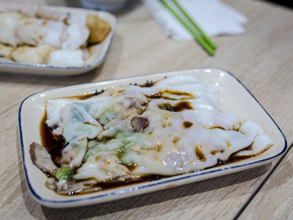 Yin Ji Chang Fen