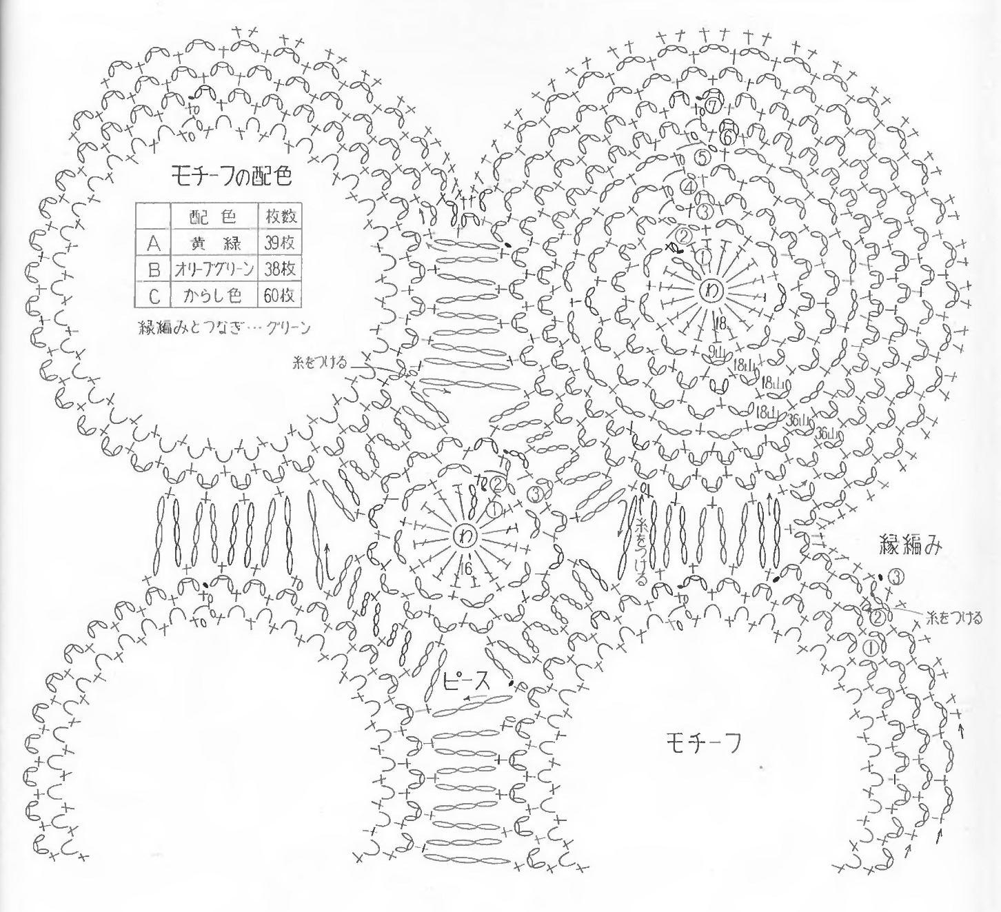 Let's knit series 99_039c