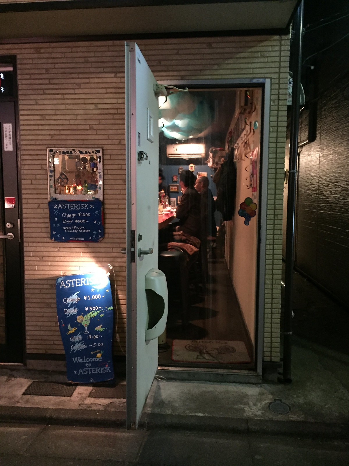 8. Tiny bar in Golden Gai