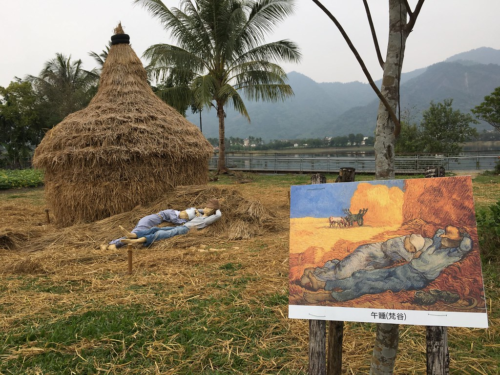 美濃湖裝置藝術-名畫系列