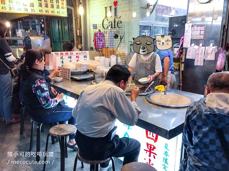 三重甜湯 @陳小可的吃喝玩樂