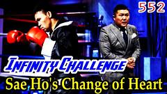 Infinity Challenge Ep.552