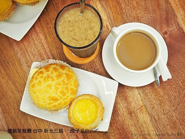 檀島茶餐廳 台中 新光三越 39