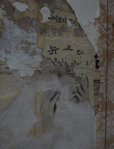 Baustelle Yeongdo