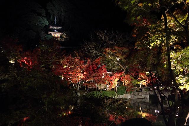 Eikando Zenrinji Temple, Kyoto