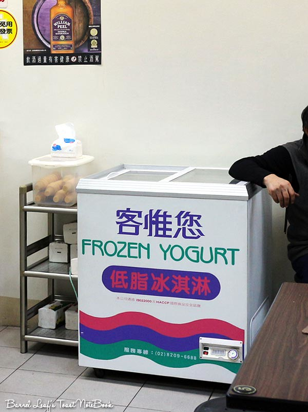 翁仔平價海鮮 wong-tzai-seafood (29)