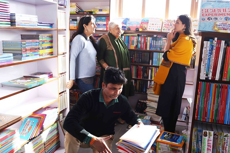 City Landmark - The New Bahrisons Booksellers, Gurgaon