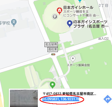 idokeidoshitei009