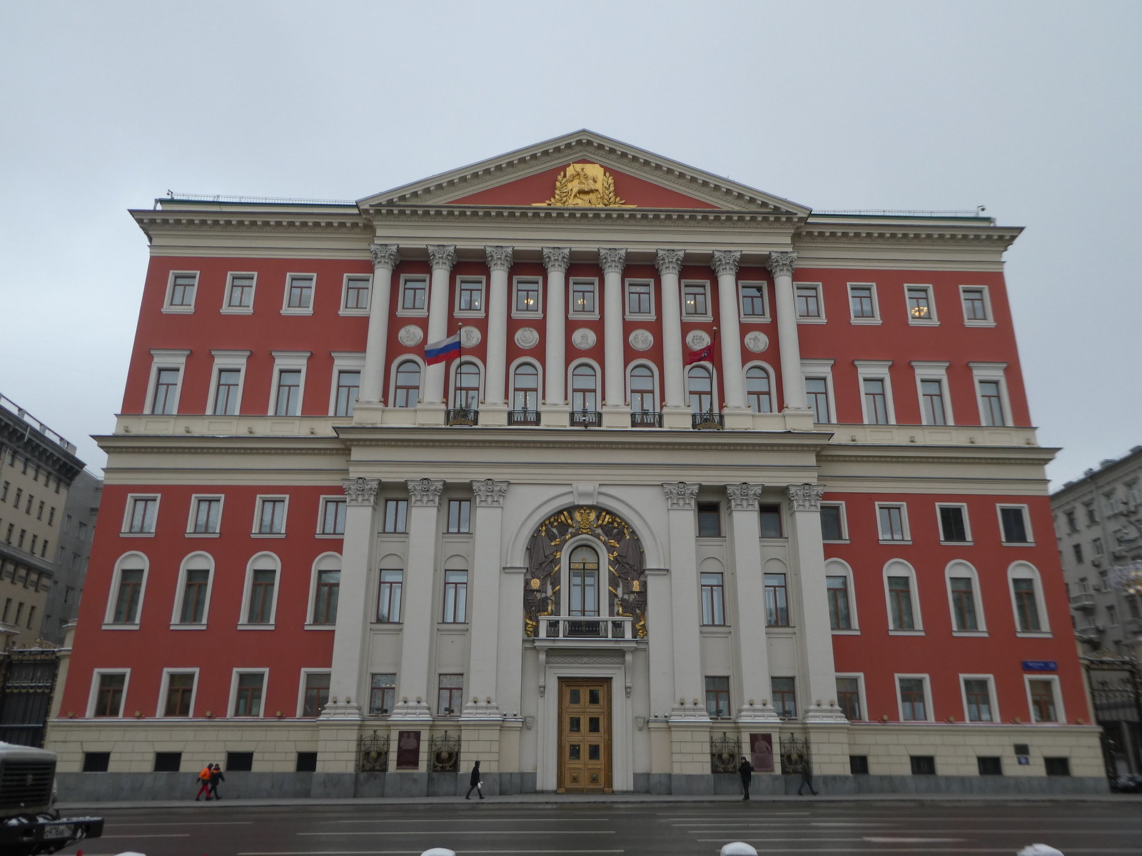 Government House, Moscow
