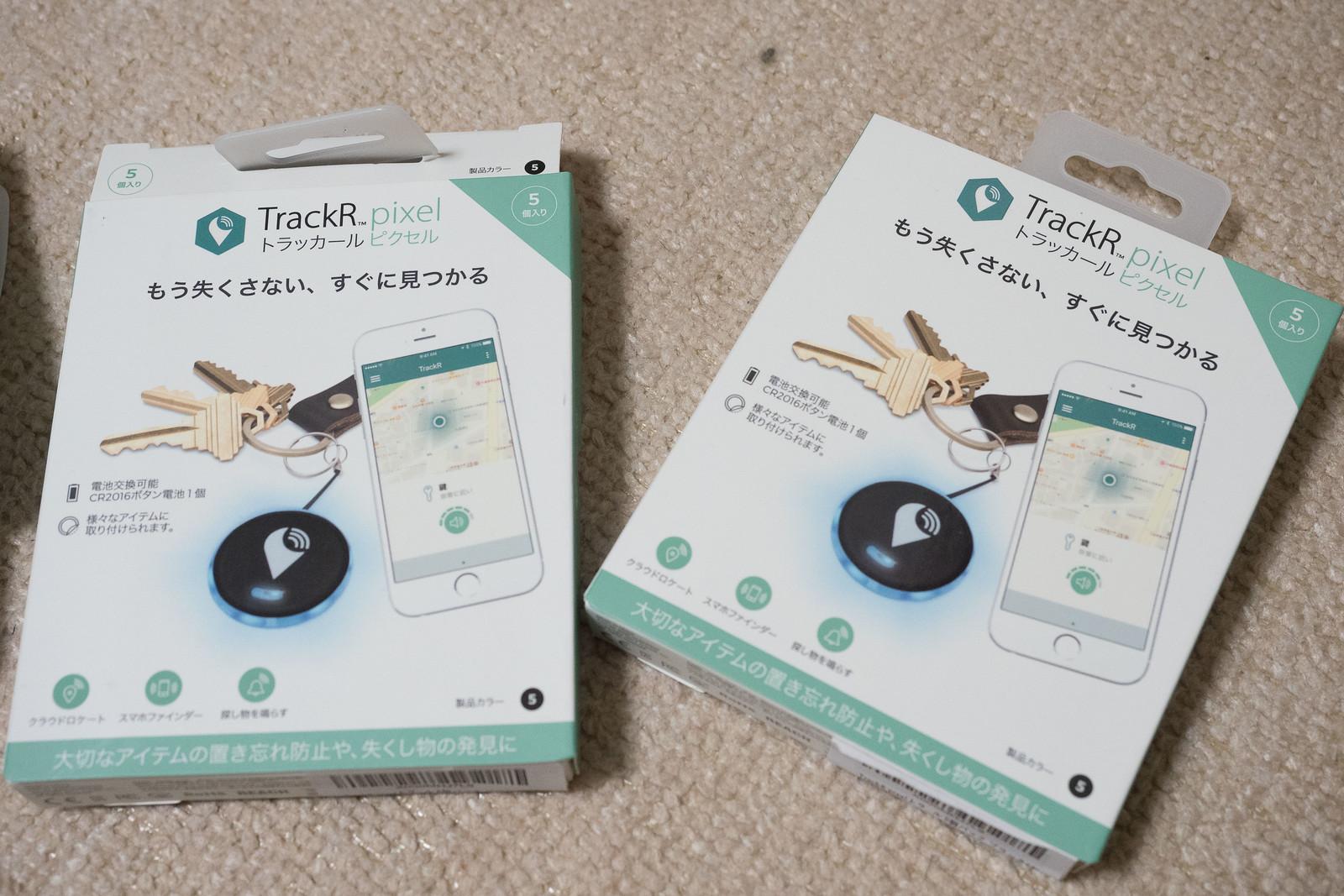 TrackR_pixel-1
