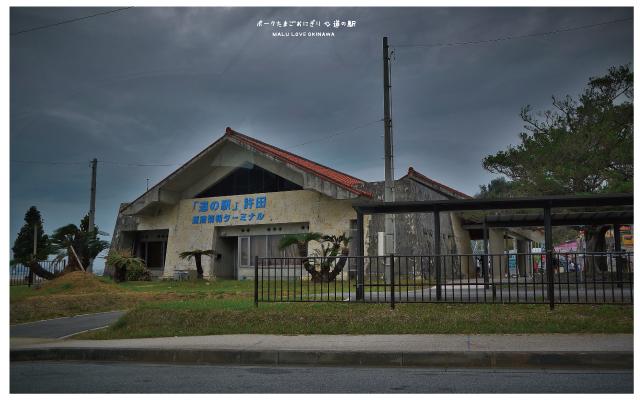 沖繩炸蝦豬肉蛋飯糰TIMES租車許田休息站-15