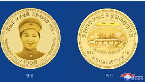 Kim Jong-suk gold coin