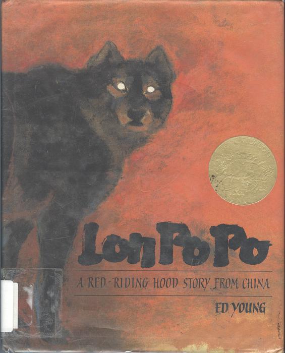 LonPoPo1