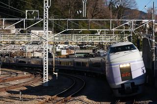 Super Azusa 19 (fastest train between Shinjuku and Matsumoto)