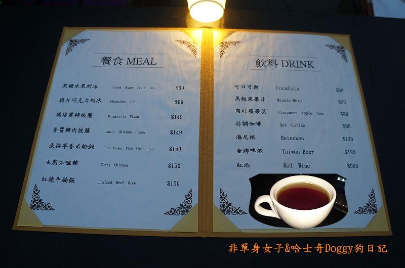 高雄夜景餐廳璀璨星空SKY BAR22