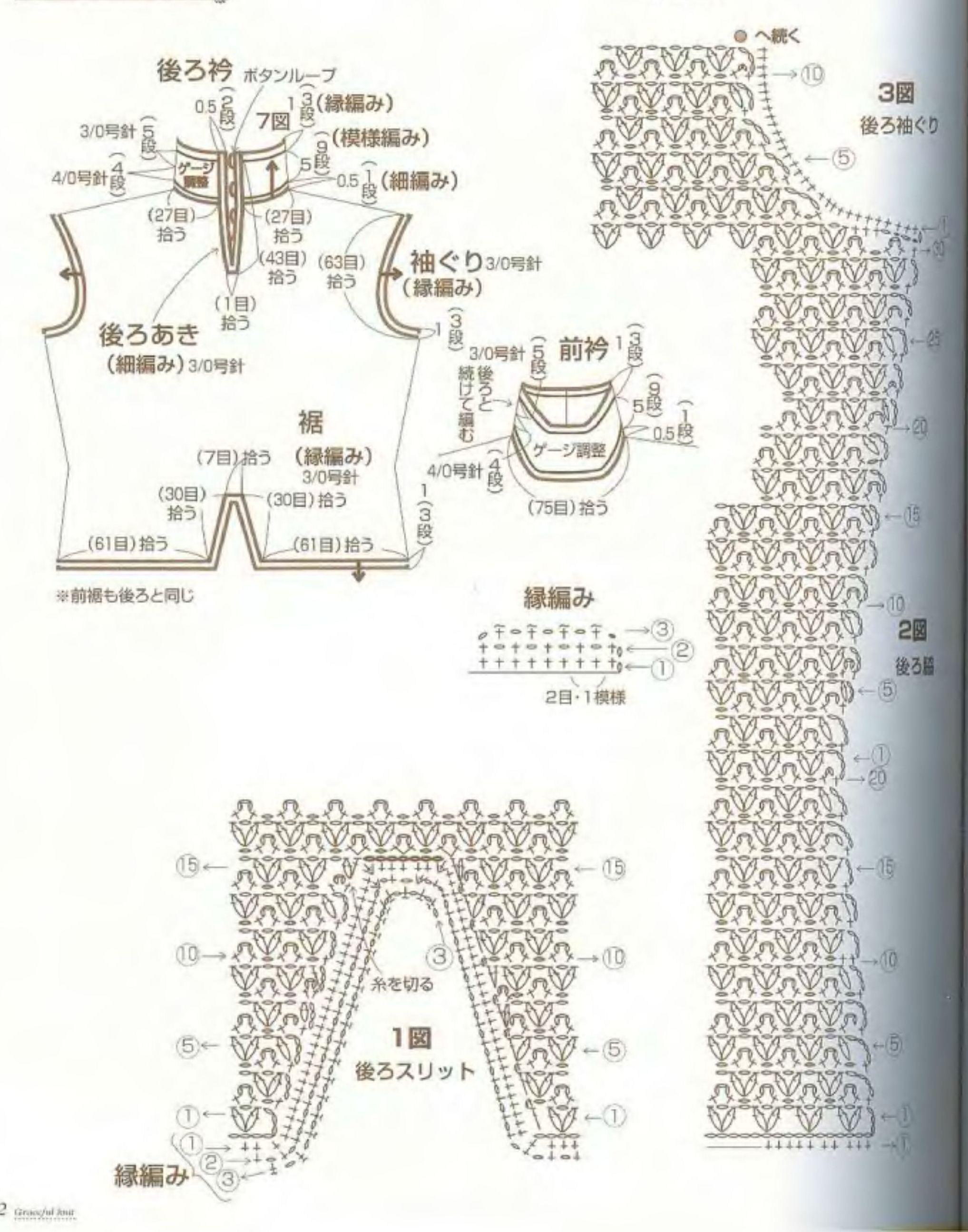 2007_NV6473 (29)