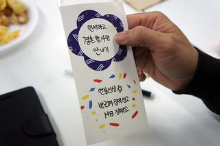 20171213_2017회원송년회 (15)