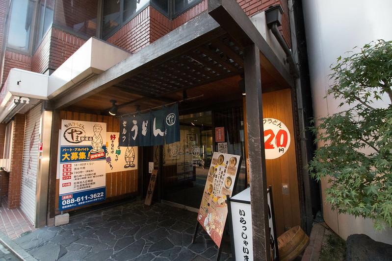 20161103_剣山三嶺_0008