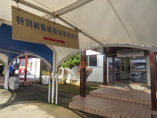 金沢競馬場の特観席売場の入口
