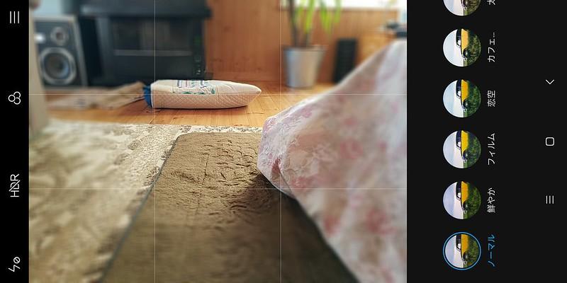 Xiaomi Mi Mix 2 カメラ検証 カメラ設定 (6)