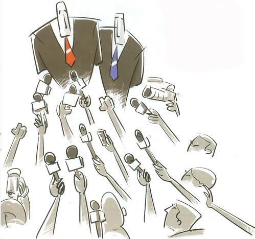 प्रेस कॉन्फ्रेंस