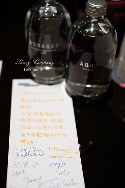 中山雅樂軒酒店28