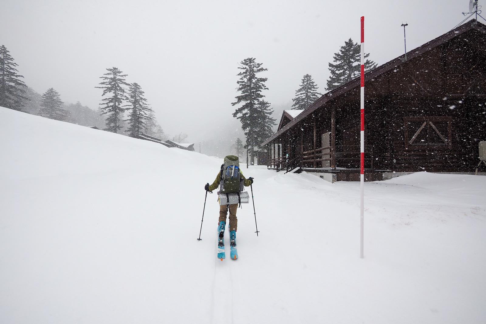 Mt. Mokoto Hut Overnight Ski Tour (Lake Kussharo, Hokkaido, Japan)