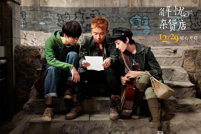 Namiya China main characters