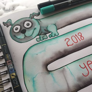 1b Year of the Dog - Art Journal Page