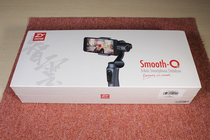 Zhiyun Smooth Q 開封レビュー (1)