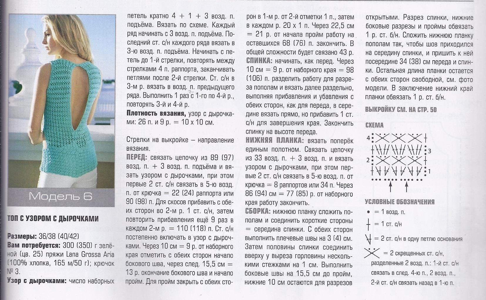 2013_IREN_06 2015 (11)