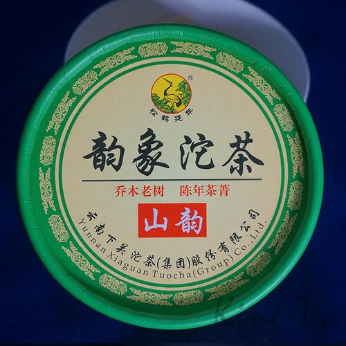 2013 XiaGuan YunXiang Image Tuo Boxed Puerh Sheng Cha Raw Tea