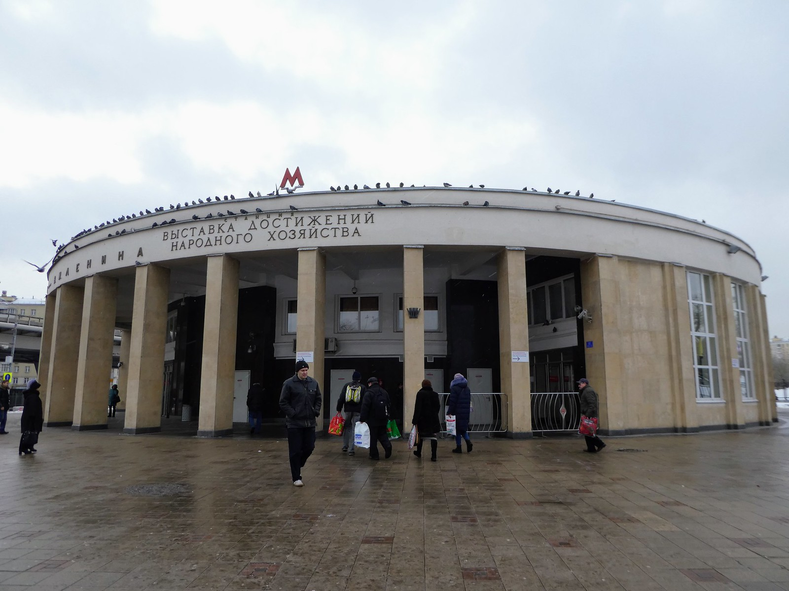 VDNKH Metro Station, Moscow