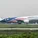 "MH A350-900 ""Negaraku"" livery"