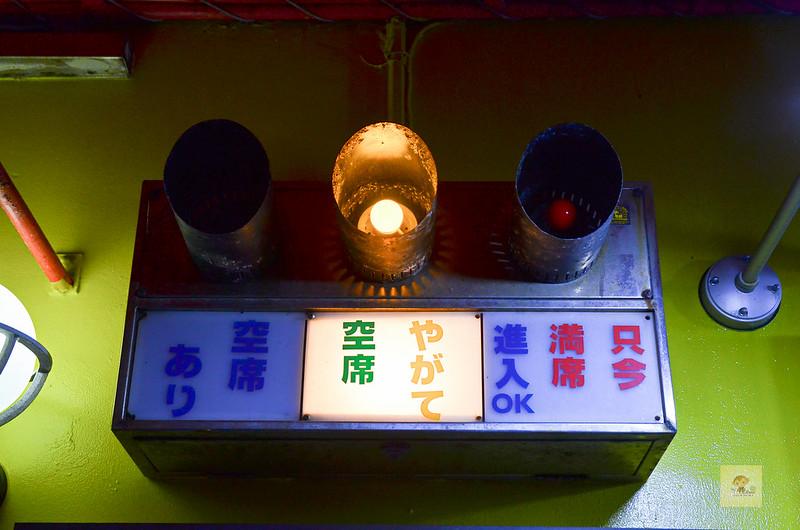 沖繩傑克牛排館-6