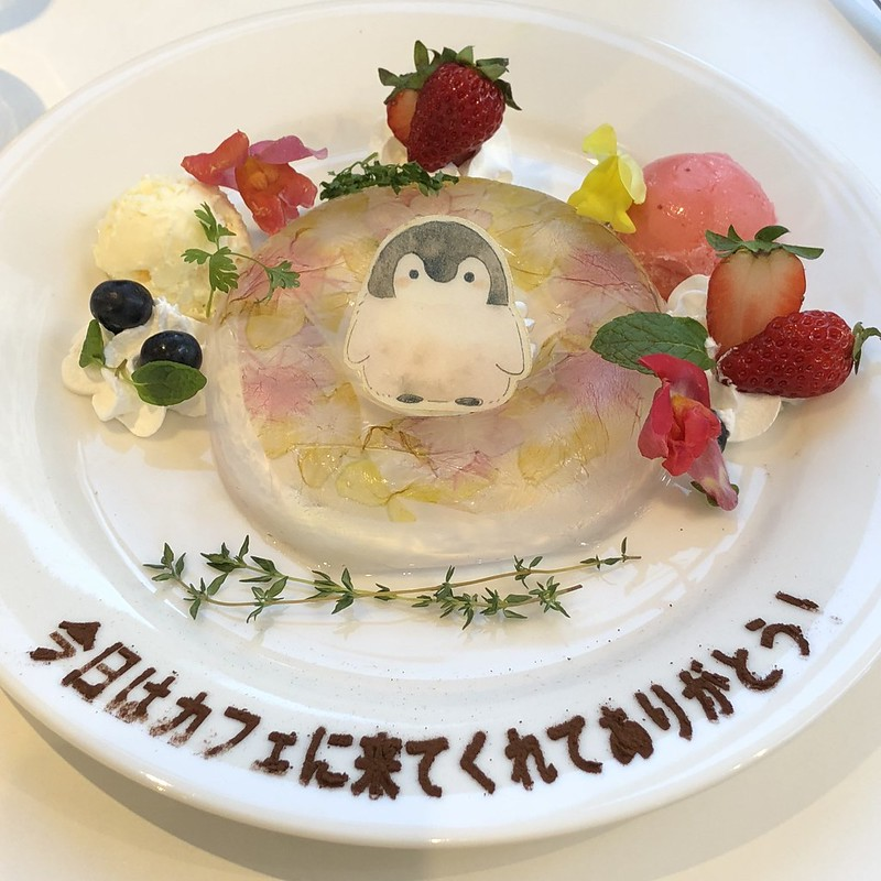 2017 コウペンちゃんカフェ