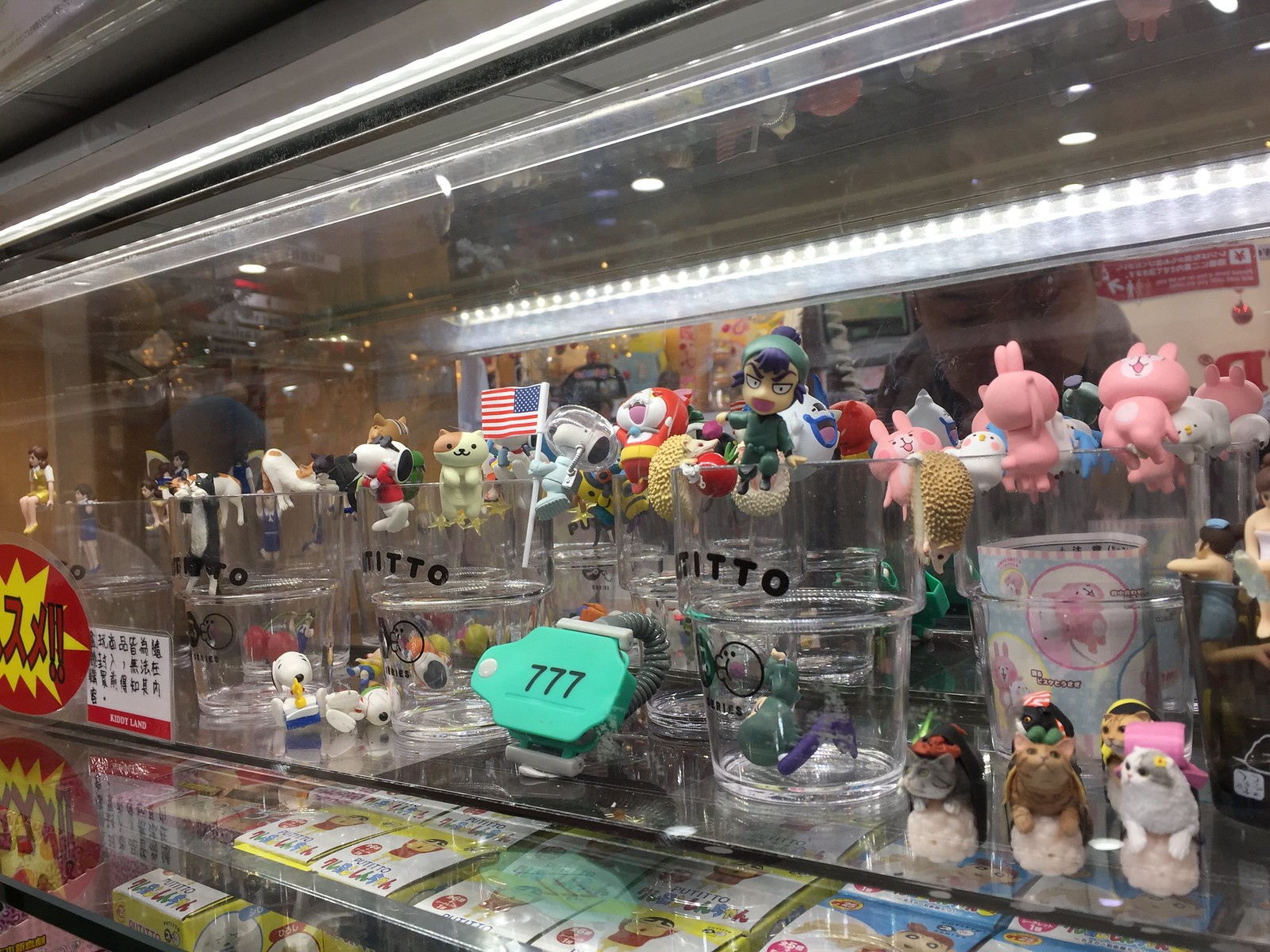 3. Kiddy land in Harajuku
