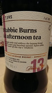 SMWS 7.195 - If Rabbie Burns did afternoon tea